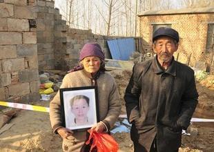 鲁男子失踪5年家门口挖出其遗骸 为妻所害