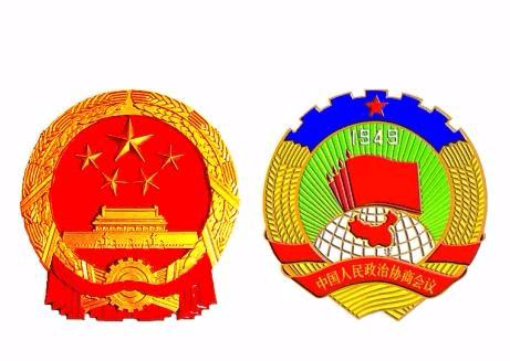 2018年荆州两会召开时间确定:人大1月5日 政协1月4日