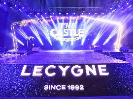 LE CYGNE天鹅童话 2017年会盛典璀璨落幕