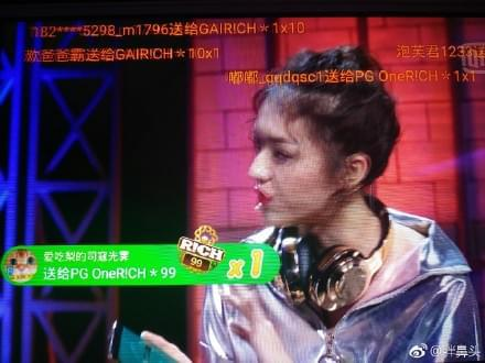 她搞砸《中国有嘻哈》总决赛 被吐槽潜规则?
