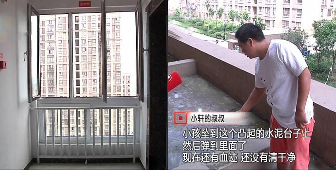 5岁男童19楼坠落 抢救无效当场身亡