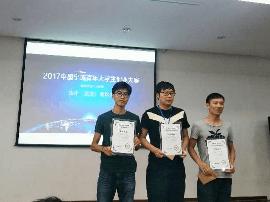 中国宁波青年大学生创业大赛智能制造行业赛华中(武汉)赛区开赛