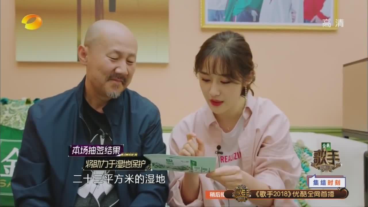 《歌手》张韶涵金曲串烧华晨宇改编《平凡之路》_网易娱乐