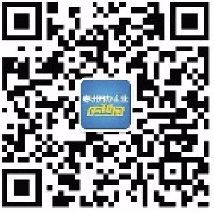 """""""惠州开办企业便利通""""平台昨天开通啦!"""