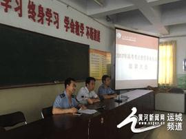 河津市食药监局保障高考考点食品安全