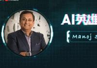 AI英雄丨对话萨克森纳:AI如互联网初生之时 尚