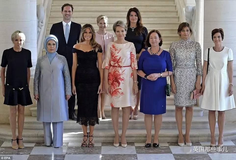 第一夫人团里居然有帅哥 还是卢森堡首相的配偶