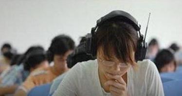 上海2017年高考外语1年2考 测试或用专用耳麦