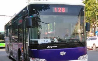 20日起128路公交车首班发车时间将提早20分钟