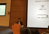 余承东:上半年华为智能机发货7301万台 销售超千