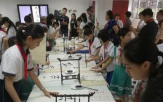 台湾台南宝仁小学师生赴广州进行文化参访和交流