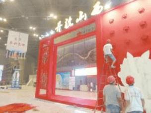 """山西文博会24日开启  展厅呈现""""五个文化"""""""