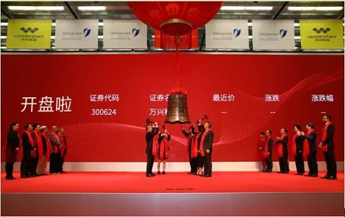 """中国出海创业者的归国路:万兴科技,从""""隐形冠军""""到上市公司"""