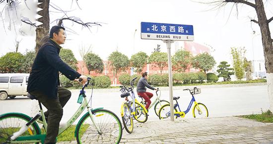 贵阳市共享单车:最后一公里的选择