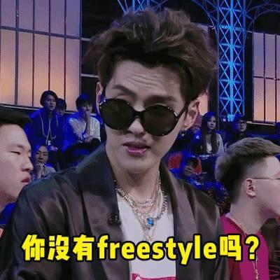 freestyle播报易闻联播 逗得福克斯想变中国国籍