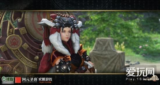 《古剑奇谭网络版》天罡校尉莫红袖
