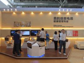第35届体博会将于23日举行 珠海首次大规模