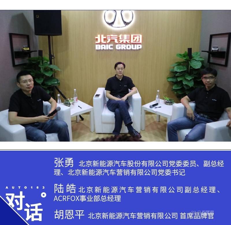 张勇:LITE年销量目标1万台 未来将打造专营店