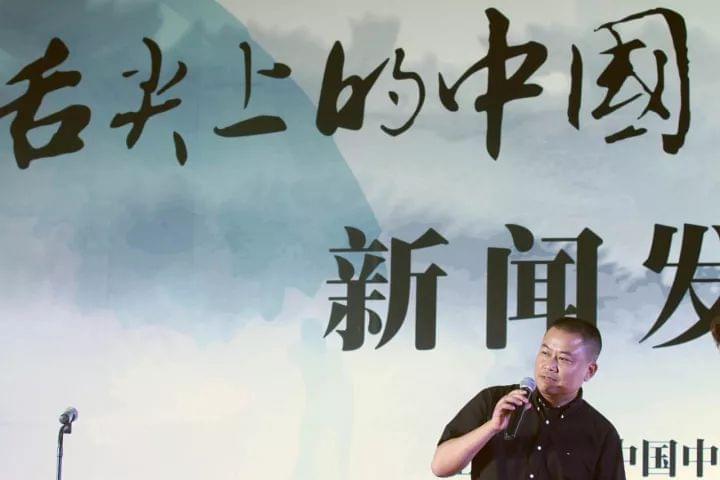 28年电视人陈晓卿告别央视 《舌尖2》将拍续集