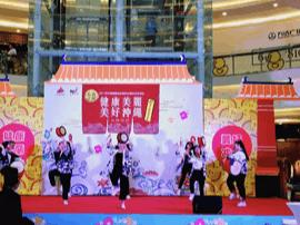 日本冲绳观光物产展在福州举行 纪念两地缔结友好城市2