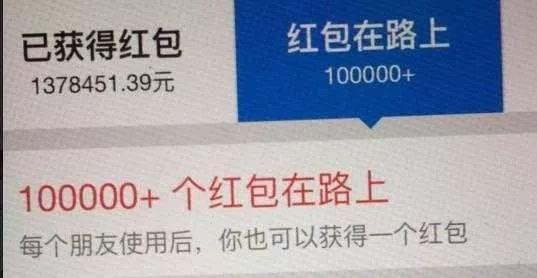 马化腾回忆和马云的价格战:一天亏4000万不敢收手
