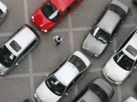 《唐山市机动车停放服务收费管理办法》征求意见