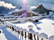 雪乡19个游乐项目门市价公布