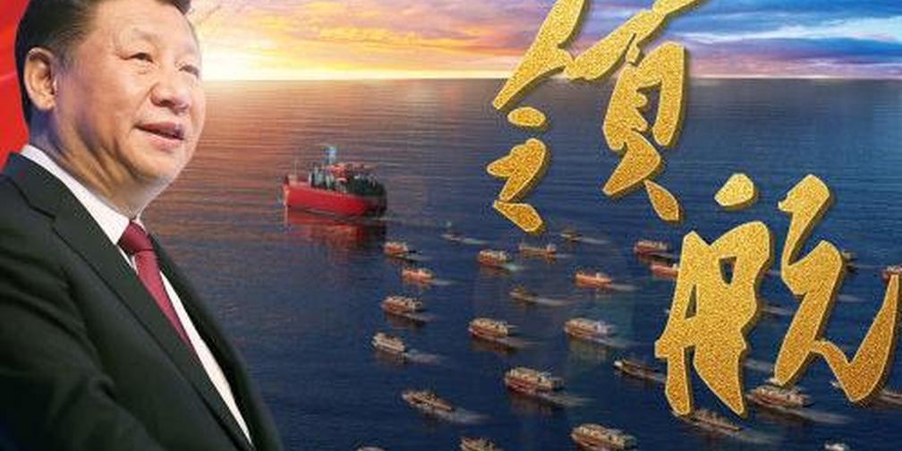 新华社震撼大片:《领航》