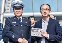 政策落地 北京市为百度颁发首批自动驾驶路测号