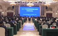 姜堰会船节洽谈会签约48个项目 投资169亿