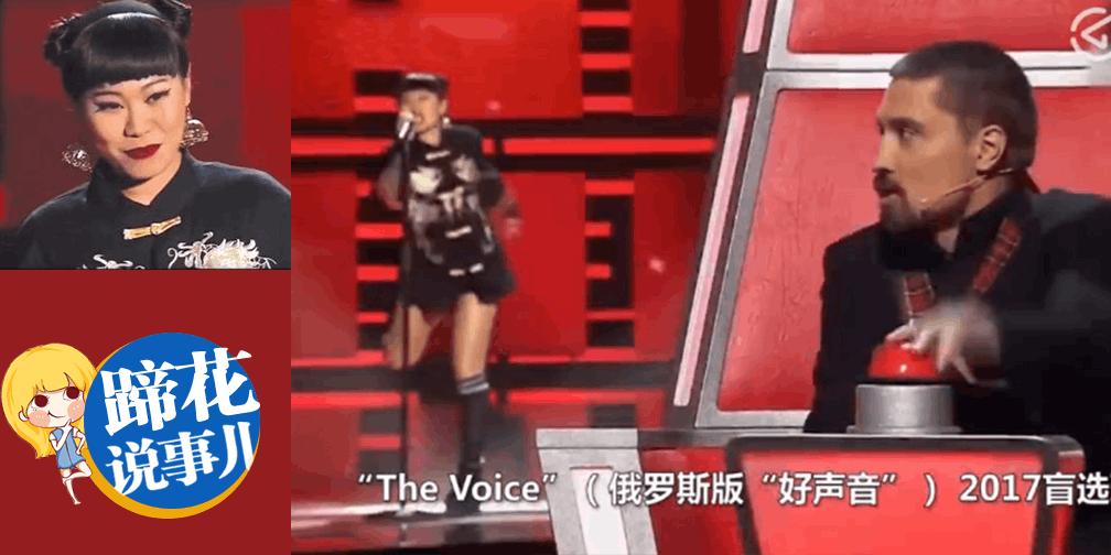 卖房圆梦值得吗?北京姑娘留俄8年唱歌走红