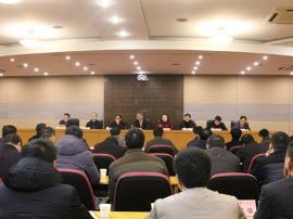 丰都县长罗成:确保两会和春运春节期间平安祥和