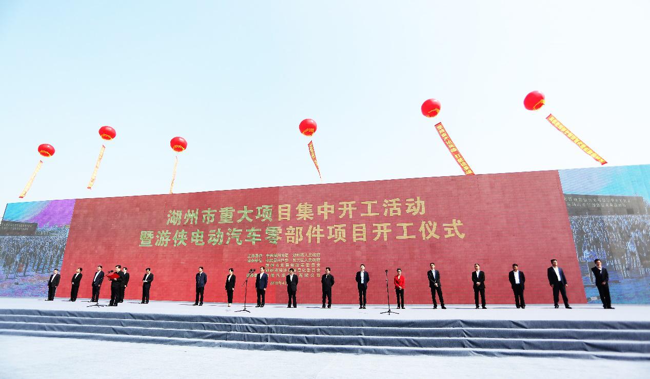 游侠汽车宣布超级工厂启动 四季度发布全新量产车