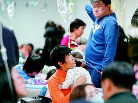 这波流感预计1月下旬减弱 门诊病人呈现下降趋势