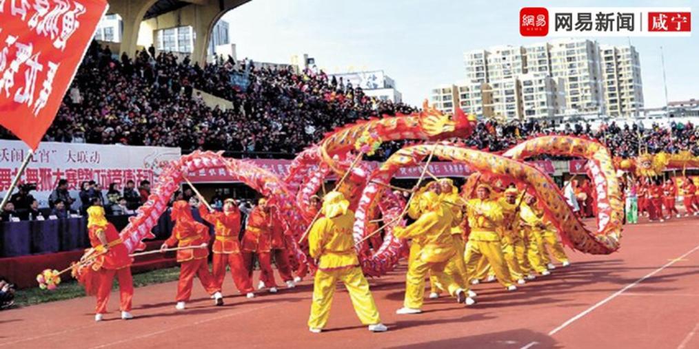 正月十五闹元宵 舞龙舞狮庆佳节