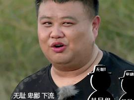 孙越深陷泥潭 怒斥节目组:无耻!卑鄙!下流!