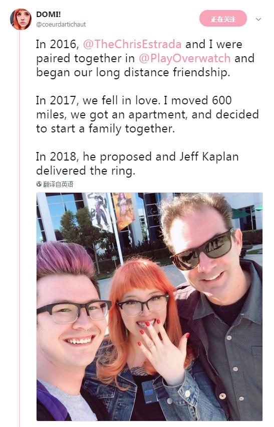 天使和温斯顿结婚了,Jeff为他们定制了一款戒指