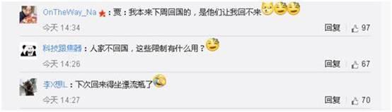 """尴尬了!""""老赖""""贾跃亭被责令回国但买不了机票?"""