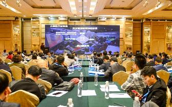 SmartShow智慧教育领袖峰会·山东站成功召开