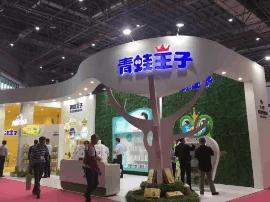 亚洲美博会盛势来袭 青蛙王子引领全场