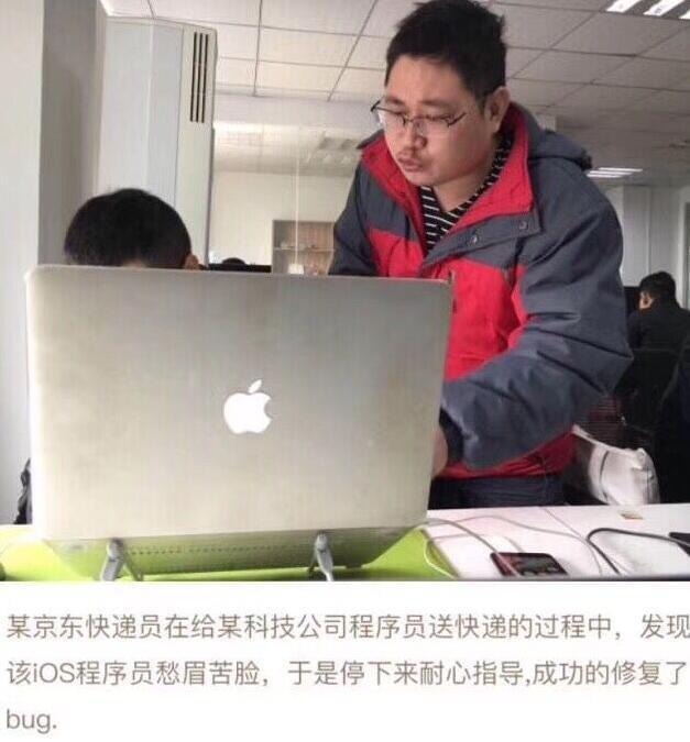 北京严打非法招徕强迫购物