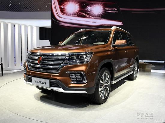 中大型SUV/售16.88万起 荣威RX8正式上市