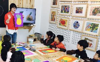 新密市《童画视界》艺术美学空间