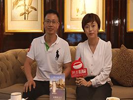 网易房产大咖第5期——对话开元房产台州区域总经理:王峰