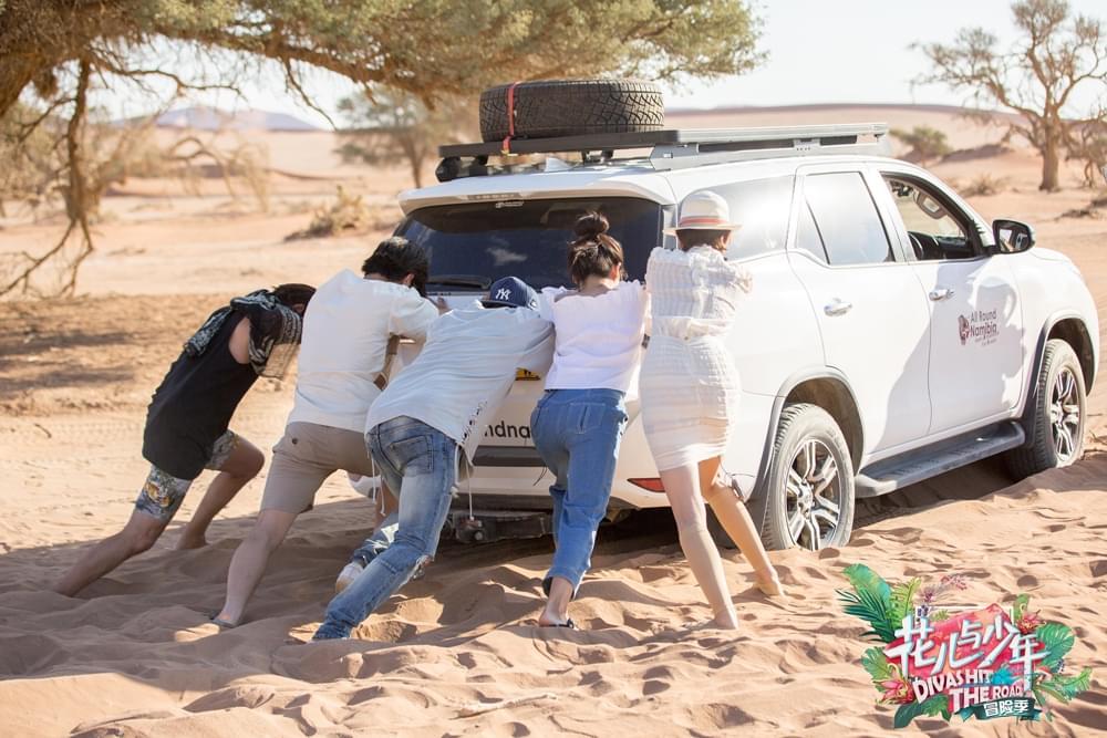 《花少3》纳米比亚红沙漠看落日 娜扎被众人鼓励