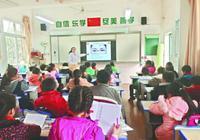 武汉预防学生近视出新招:有高中每节课少上5分钟