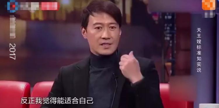 """【吐槽姬】51岁黎明的""""老夫少妻""""路"""