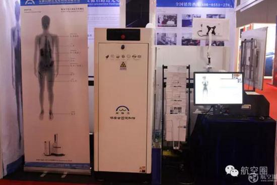 成都机场火车站人体安检仪辐射隐患后续