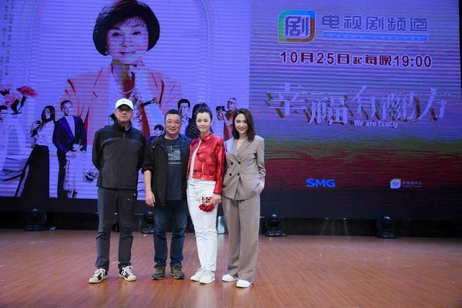 《幸福有配方》上海将播 归亚蕾出演空巢老人