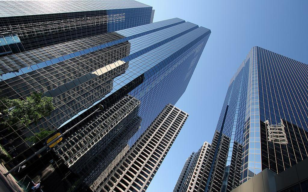 一线城市二手房价首现下降 房地产业增速持续走低